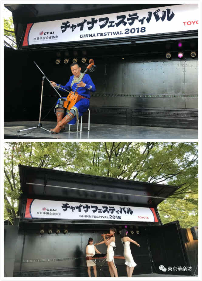 小提琴和马头琴