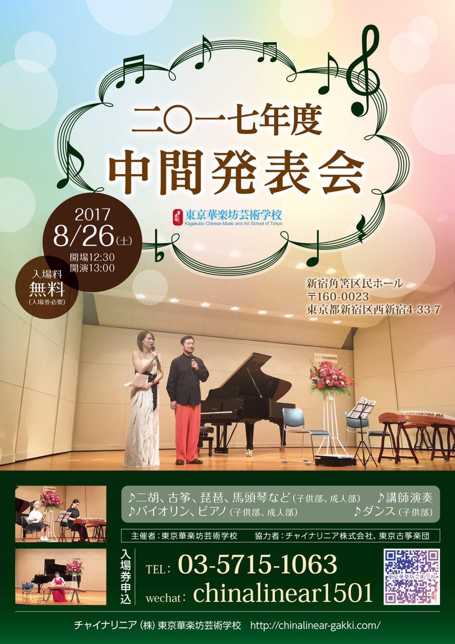 WeChat Image_20170713155315